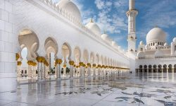 Islamic Holidays 2020 List, Islamic Events 2020