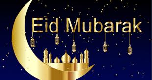 eid ul fitr holidays pakistan